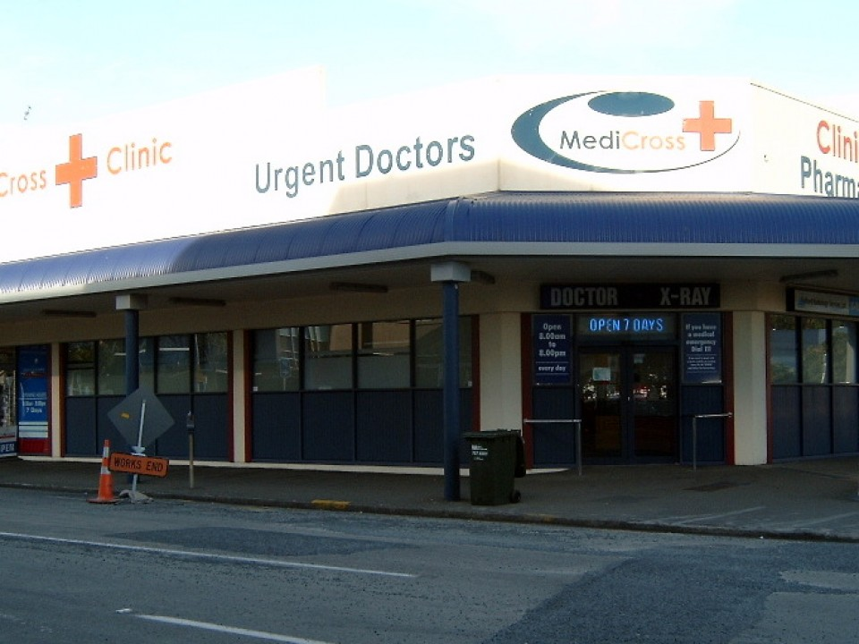 Medicross Urgent Care & GP Clinic